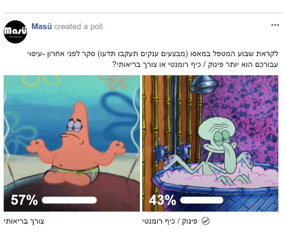 fb poll 3